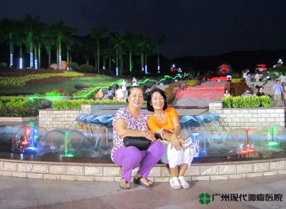 Bệnh viện ung bướu Hiện đại Quảng Châu 2