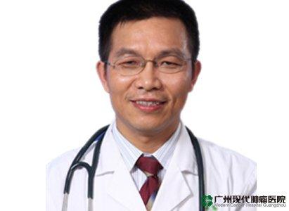 chuyên gia ung thư
