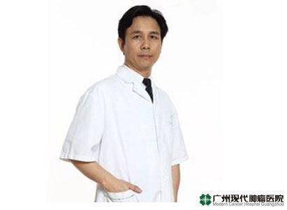 Peng Xiao Chi