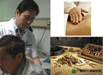 العلاج التكاملي بالطب الغربي والصيني التقليدي الموجه