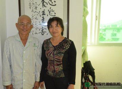 Cerita SENG NGOUN: demi cinta, Mencari Dokter di Negeri asing
