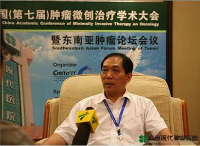cryotherapy expert, Modern Cancer Hospital Guangzhou