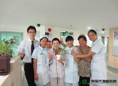 bệnh nhân ung thư