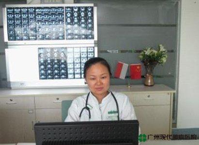 الطبيب المعالج