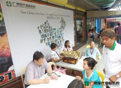 Hospital Guangzhou, voluntary medical consultation activity