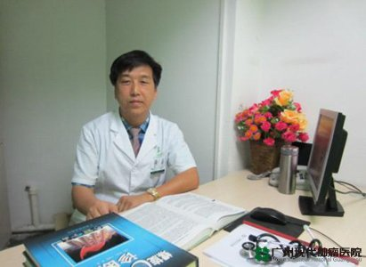 مستشفى قوانغتشو الحديث لبحث الأورام، باي هاي شان