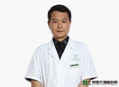 باو شي تاو، قسم القلب والأوعية الدموية، ICU