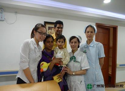 عيد الفطر، الاحتفال,مستشفى الاورام الحديث  بالمدينة  قوانغ  تشو