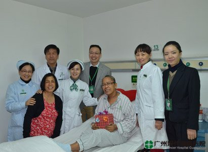 Modern Cancer Hospital Guangzhou, hadiah Natal