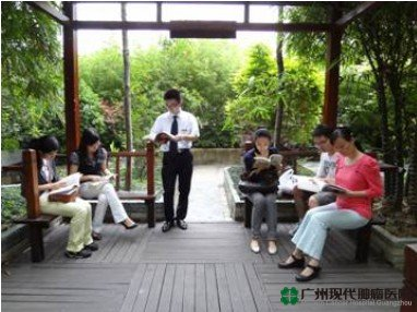 مستشفى الاورام الحديث  بالمدينة  قوانغ  تشو