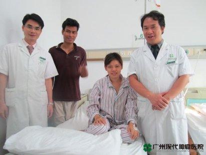điều trị bệnh ung thư gan 1