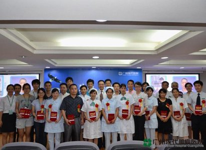 Modern Cancer Hospital Guangzhou, award ceremony