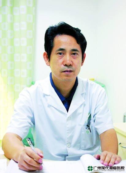 广州现代肿瘤医院,医患和谐