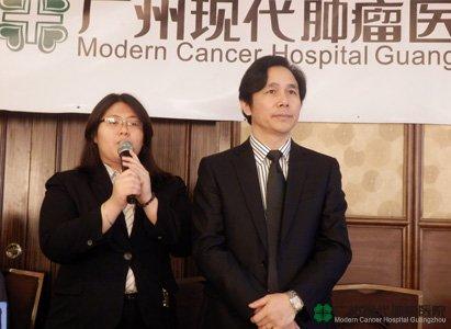 微创靶向治疗肿瘤