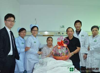 điều trị ung thư phổi 2