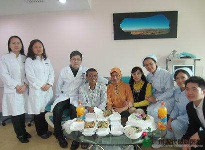 Modern Cancer Hospital Guanzhou