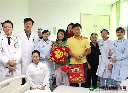 Bệnh viện Ung bướu hiện đại Quảng Châu 7