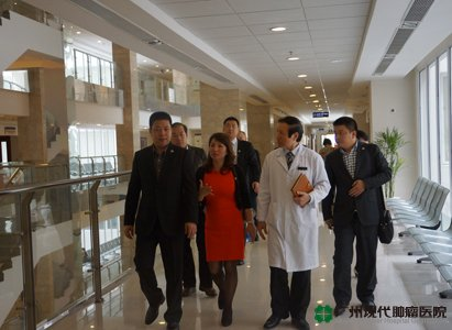 cancer, Modern Cancer Hospital Guangzhou