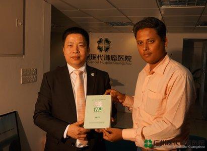 Tập đoàn y tế Bác Ái Trung Quốc