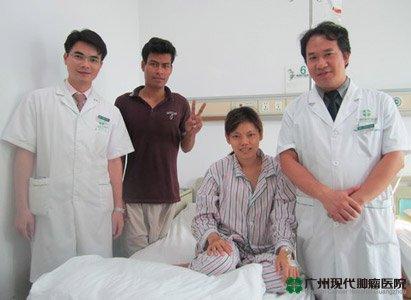 """أود أن أقول """"شكرا"""" لمستشفى قوانغتشو الحديث لبحث الأورا"""