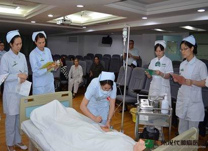 广州现代肿瘤医院,护理技能竞赛
