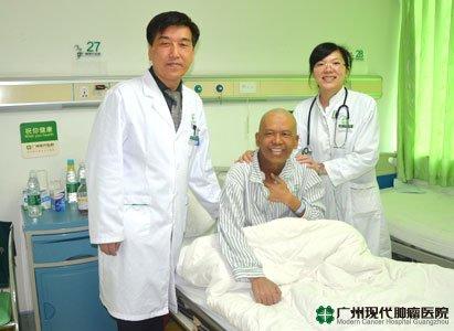 Modern Cancer Hospital Guangzhou, kanker nasofaring