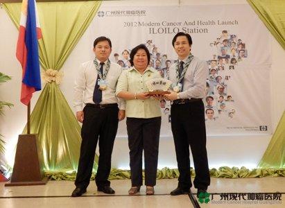 بنغشياوتشي,الفلبين,مستشفىقوانغتشوالحديثلبحثالأورام