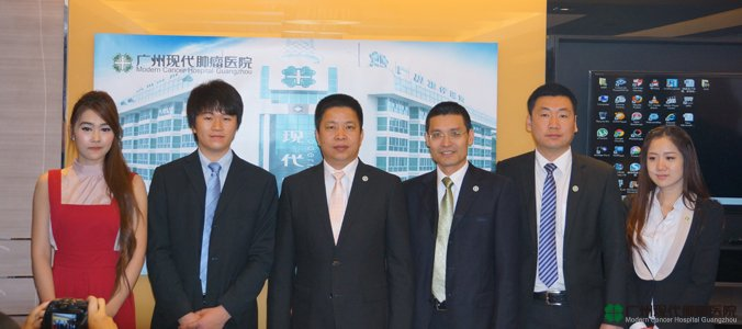 cancer, Modern Cancer Hospital Guangzhou, Boai Medical Investment Group