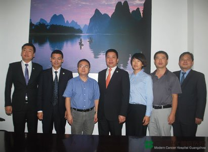 Boai Medical Investment Group China, Modern Cancer Hospital Guangzhou