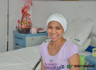 điều trị ung thư tử cung