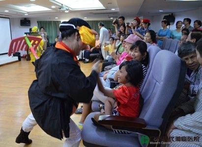 Modern Cancer Hospital Guangzhou, cancer patients