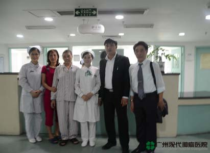cancer, expert group, Modern Cancer Hospital Guangzhou