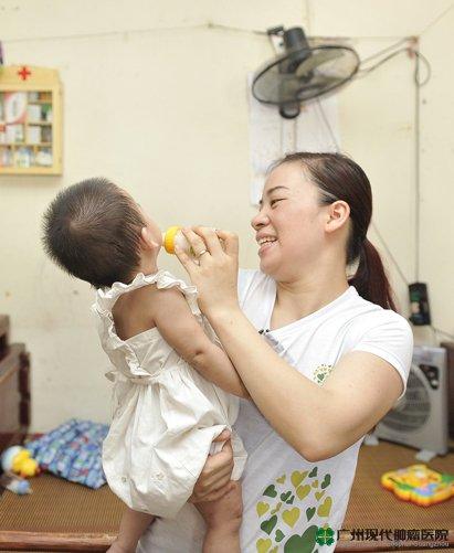 bệnh viện Ung bướu Hiện Đại Quảng Châu 5