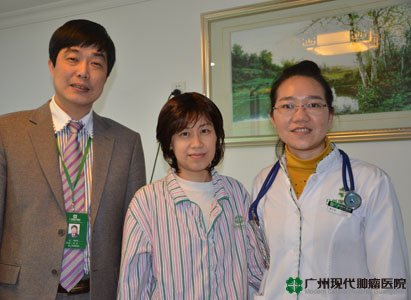 治疗卵巢癌