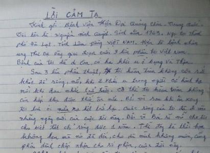越南胃癌肾转移患者的感谢信