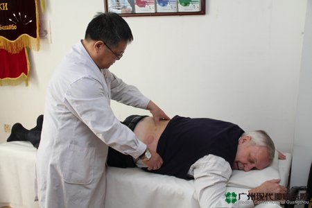 广州现代肿瘤医院