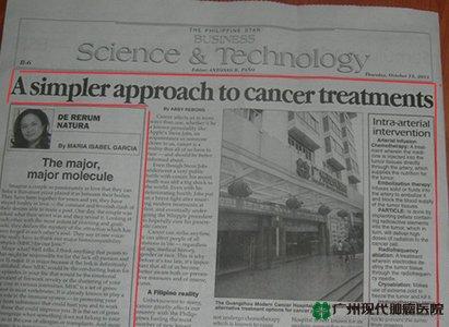 Philippine,newspaper,reports,C