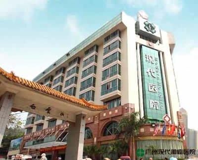 About News Modern Cancer Hospital Guangzhou China