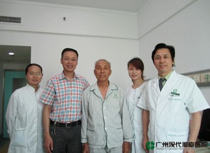"""Bệnh nhân ung bướu Nguyễn Văn Tính :""""Nơi đây cho tôi cảm giác như ở nhà"""""""