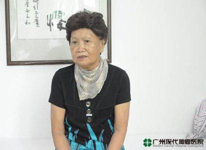 Miss Xu yang berusia lebih dari 60 tahun dengan local kemoterapi yang berhasil melawan kanker
