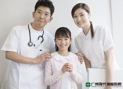 Membuat perjanjian dengan dokter