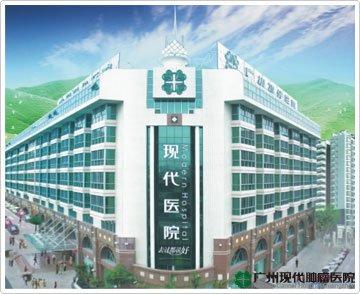 การเดินทางเพื่อสุขภาพประเทศจีนอันงด