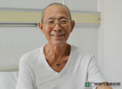 kanker paru-paru, Modern Cancer Hospital Guangzhou