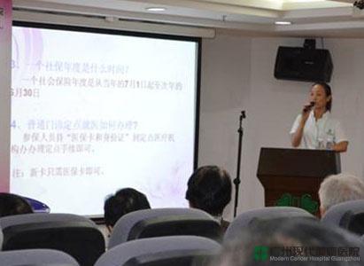 Modern Cancer Hospital Guangzhou, Pelayanan Kesehatan