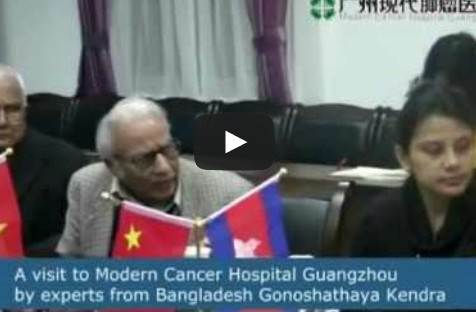 A visit to Modern Cancer Hospital Guangzhou By experts from Gonoshathaya Kendra,Bangladesh