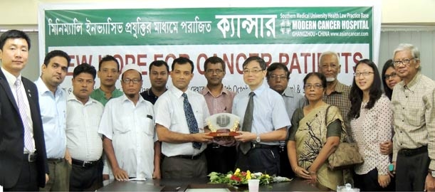 New Hope For Cancer Treatment  Minimally Invasive Targeted Cancer Therapy Technology Seminar in Chittagong