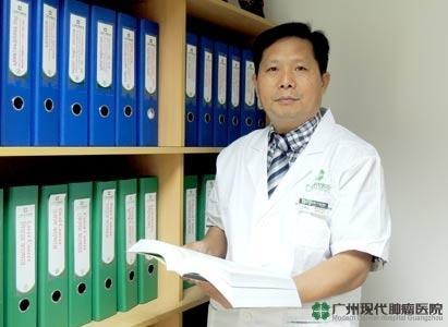 bệnh viện ung bướu Hiện Đại Quảng Châu