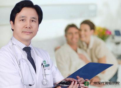 Modern Cancer Hospital Guangzhou, Peng xiaochi