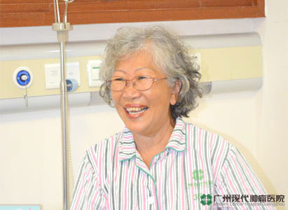 سرطان الثدي،مستشفي الأورام الحديث قوانغ جوان