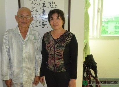 قصة المريض تشنغ يوان : استشفى في الخارج بسبب الحب.